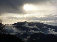 Vosges philippe